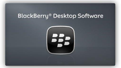 برنامج بلاك بيري ديسك توب مانجر blackberry desktop manager