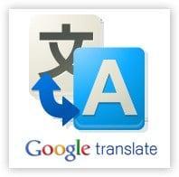 تحميل برنامج الترجمة من جوجل اصدار2015 برابط مباشر للسامسونج Google Translate