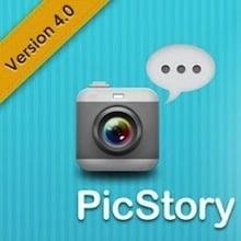تحميل برنامج بيك ستورى للبلاك بيرى PicStory
