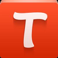 تحميل احدث اصدار برنامج تانجو للبلاك بيري download tango blackberry