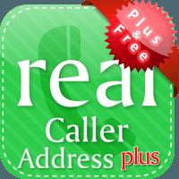 تحميل برنامج أرب ريل كولر للبلاك بيري arab real caller blackberry
