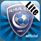 تحميل تطبيق نادي الهلال الرسمي للايفون alhilal fc iphone