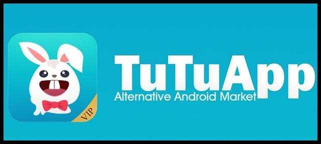 الارنب الصيني تحميل للاندرويد و الايفون والكمبيوتر احدث نسخه TutuApp 2020