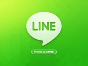 download 4 300x225 - تحميل برنامج لاين للبلاك بيري line BlackBerry Messenger