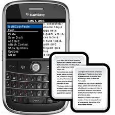 تحميل برنامج النسخ المتعدد للبلاك بيري multi copy paste blackberry