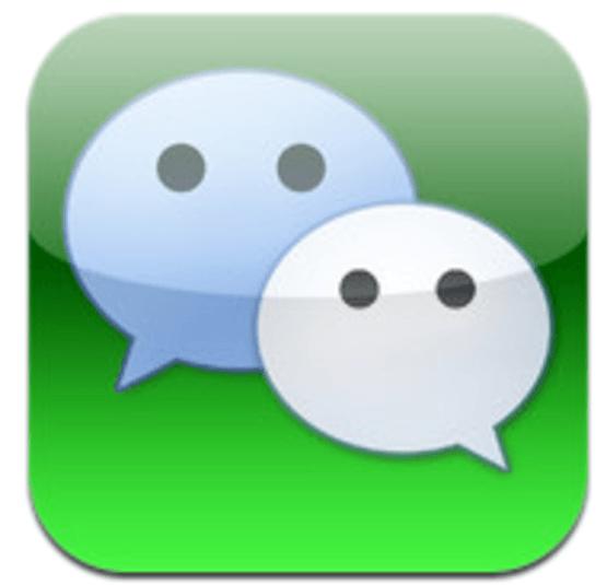 برنامج وى شات للمحادثة و الشات للجلاكسى WeChat for galaxy